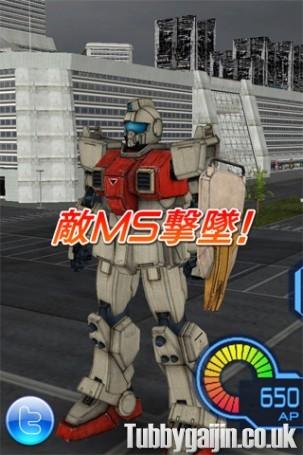 Gundam Area Wars - AR iPhone/iPad app
