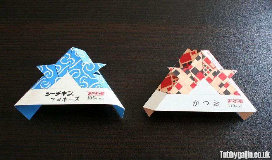 Onigiri battles!