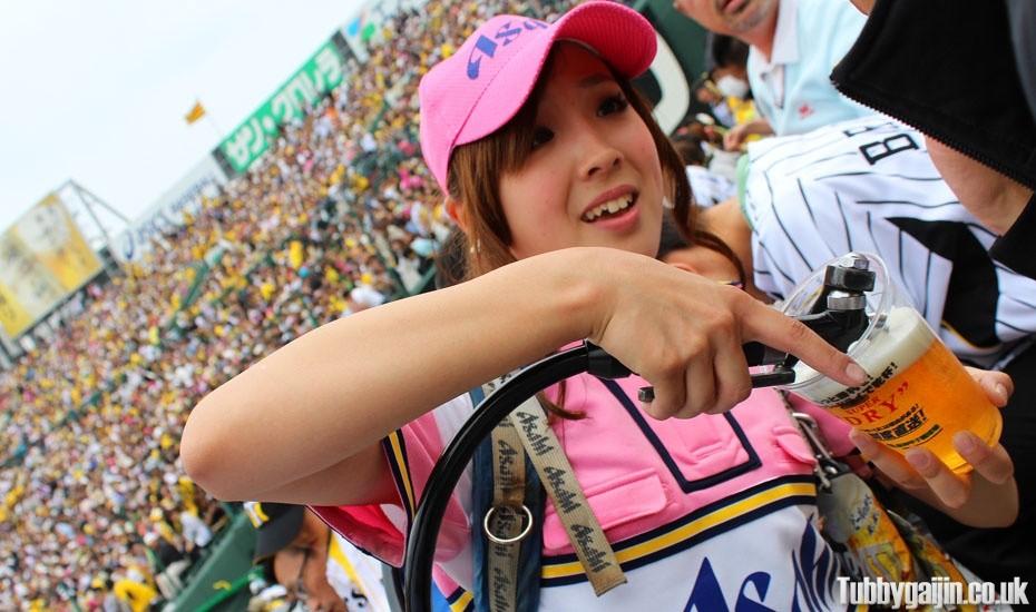 Hanshin Tigers vs Hiroshima Toyo Carps