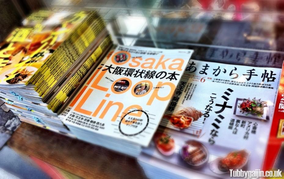 Osaka Loop Line Magazine