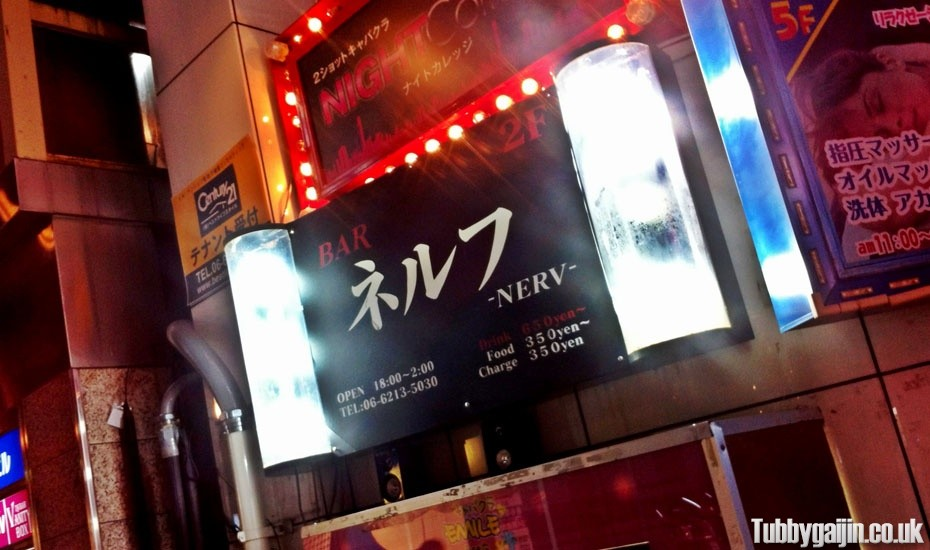 Bar NERV - An Evangelion fans dream boozer!