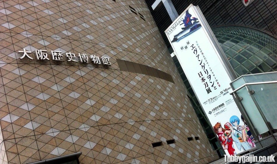 Evangelion and Japanese Swords Exhibition at Osaka Museum of History