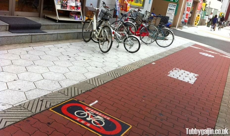 Osaka cycle lane