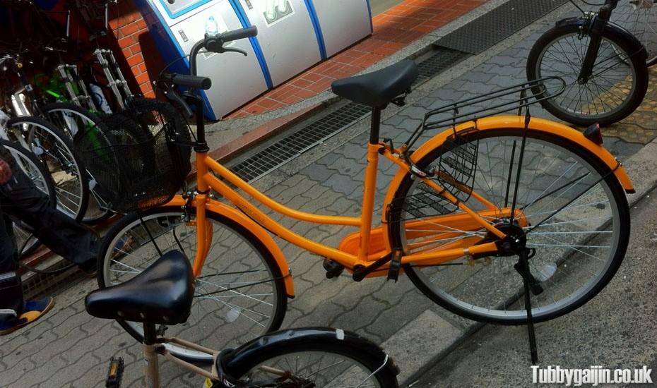 I bought a bike!