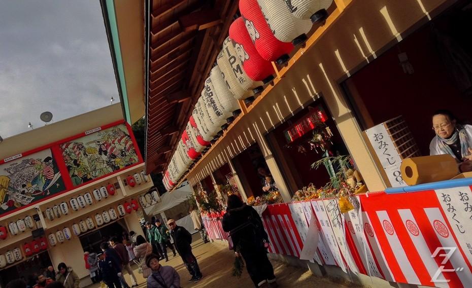 Toka Ebisu Festival at Imamiya Ebisu Shrine