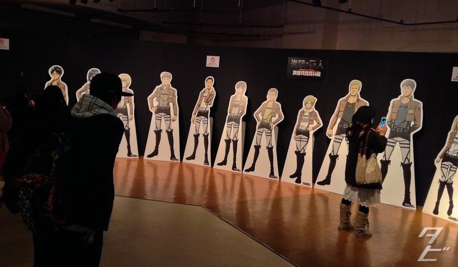 Attack on Titan exhibition in Osaka