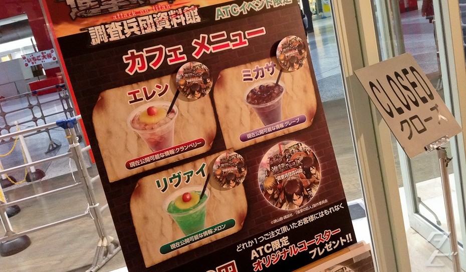 Attack on Titan exhibition in Osaka - Theme Drinks