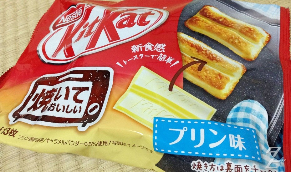 Tested: Kit Kat, baked pudding flavour!