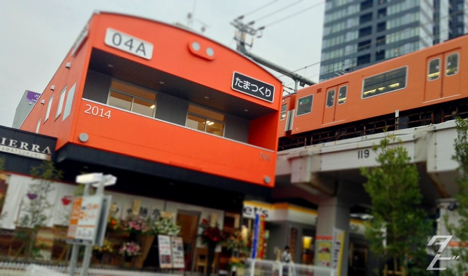 Tamatsukuri's new shopping complex is a giant train!