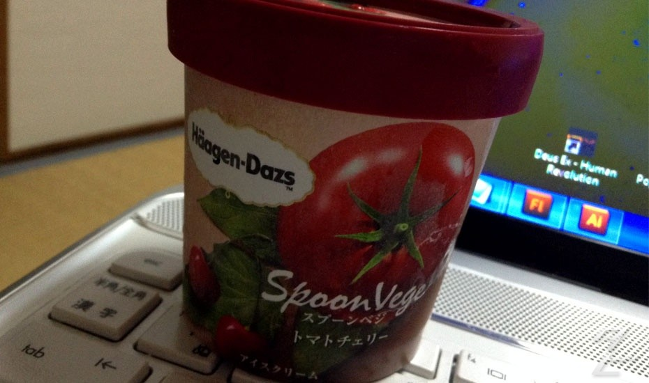 Tested: Häagen-Dazs Spoon Vege (Carrot & Orange / Tomato & Cherry)