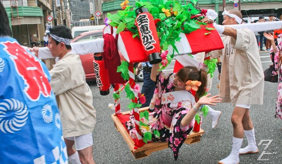 Aizen Matsuri 2014