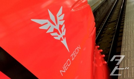 Nankai Rapi:t, 20th anniversary Neo Zeon train!