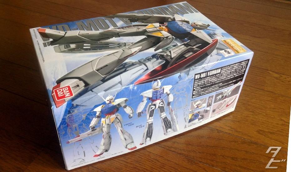 First impressions: MG 1/100 WD-M01 Turn A Gundam