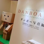 Danboard Photo Exhibition, Daimaru Osaka