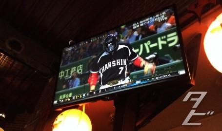 Hanshin Tigers advance to Japan Series!