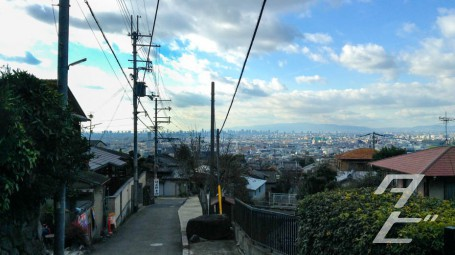 Hiking Ikoma Mountain