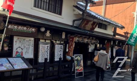 Uji and Byōdō-in