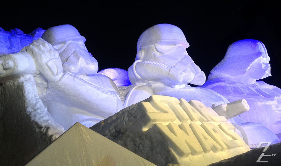 This year is the 66th Sapporo Snow festival