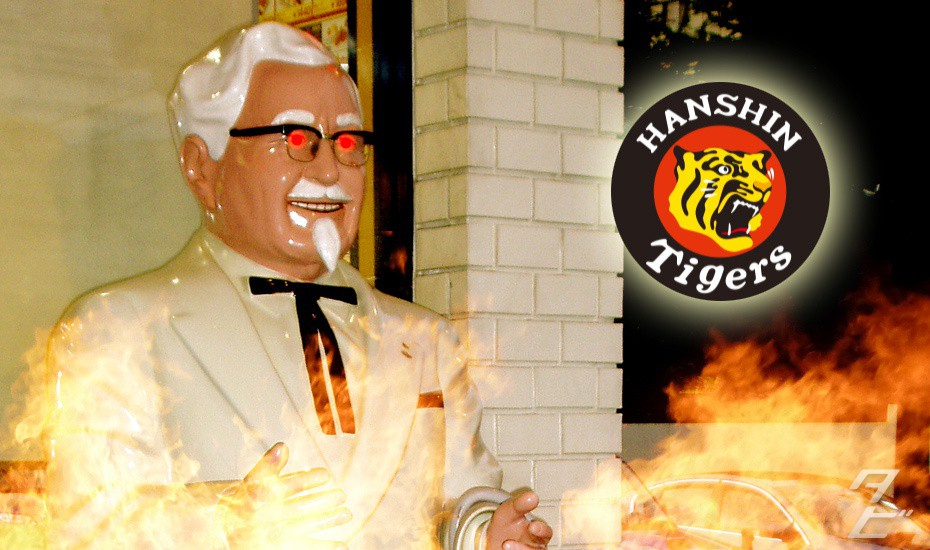 Hanshin Tigers Week: Saturday – The Curse of the Colonel