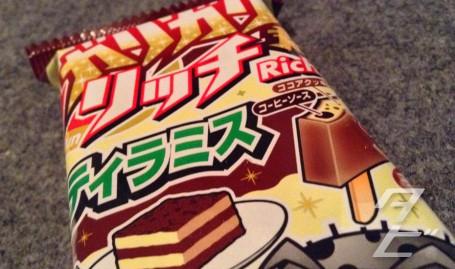 "Tested: Garigari-Kun ""Rich"" – Tiramisu Flavour"