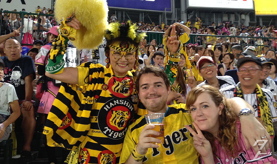 Hanshin Tigers Week: Thursday – Enjoying a game