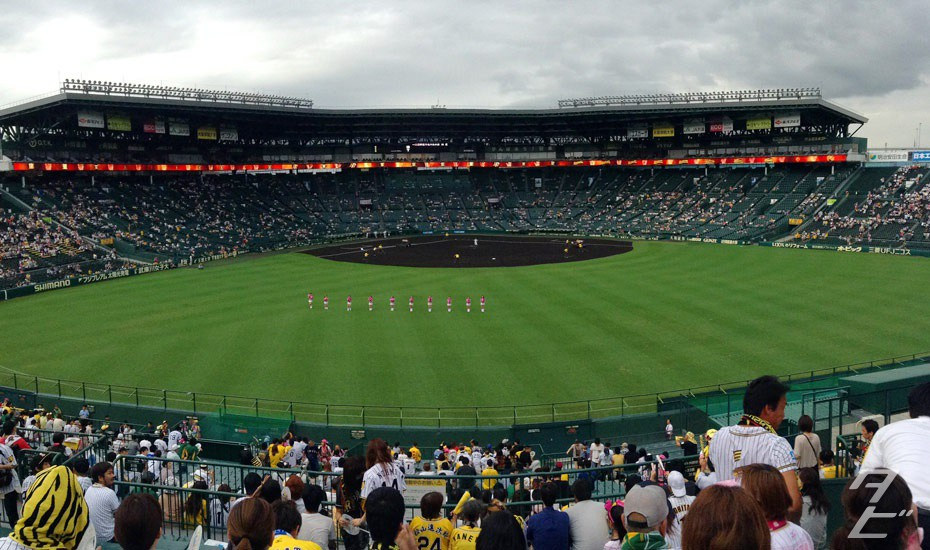 Hanshin Tigers Week: Tuesday - Koshien Stadium