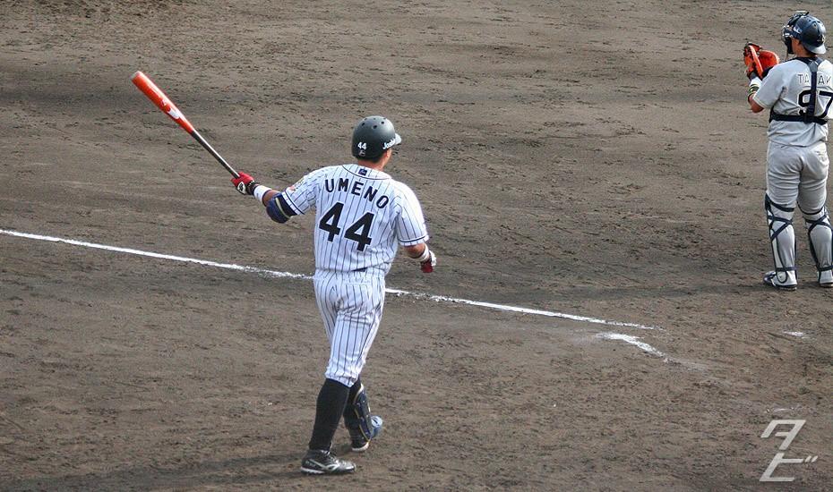 Ryutaro Umeno