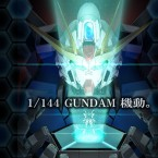 New Gundam series being announced today - Watch it live!